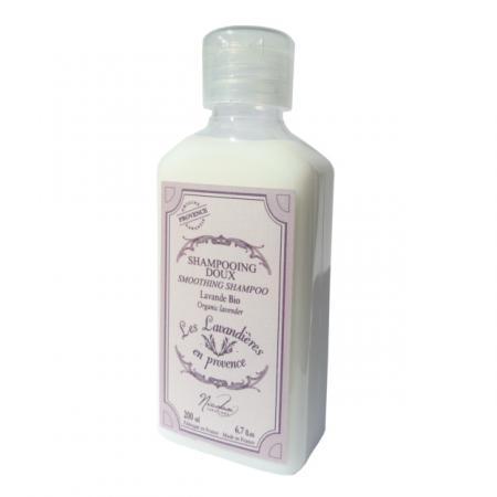 Shampoo Organic Lavender